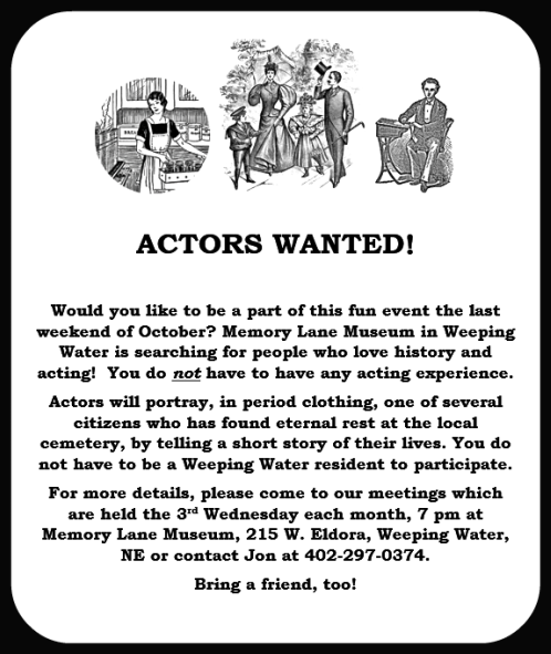 Memory Lane actors wanted